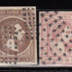Sellos: ESPAÑA , CORREO CARLISTA 1874 - 1875 EDIFIL Nº 157 , 159 , 160 / 161. Lote 115222479