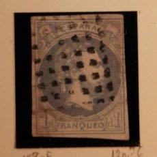 Sellos: CARLOS VII FALSO POSTAL CIRCULADO. Lote 115228626