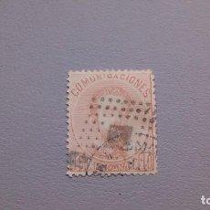 Selos: ESPAÑA - 1872 - EDIFIL 125 - CENTRADO - BONITO - DOBLE MATASELLOS.. Lote 115518135