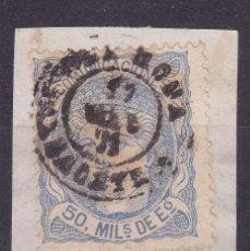 Sellos: CC9-CLÁSICOS ISABEL EDIFIL 107 MATASELLOS MAHORA ALBACETE. Lote 115559939