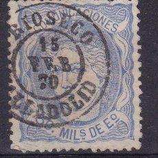 Sellos: CC9-CLÁSICOS ISABEL EDIFIL 107 MATASELLOS RIOSECO VALLADOLID. Lote 115560243