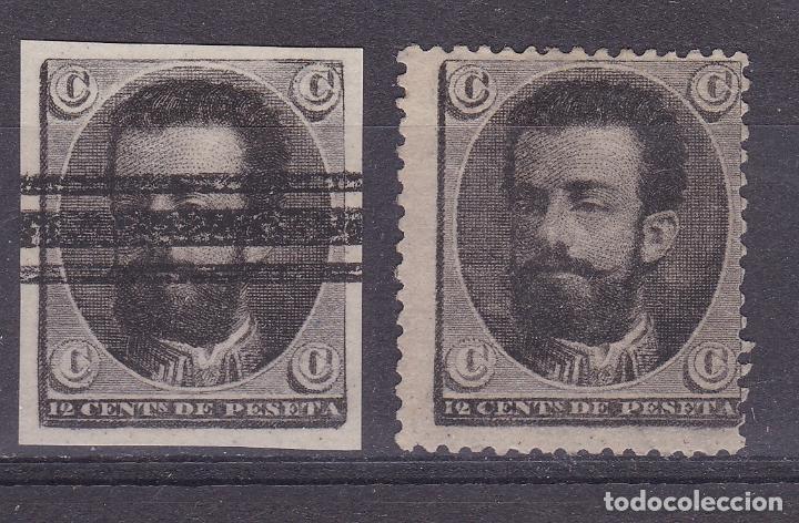 CC22-AMADEO I PRUEBAS SELLO NO ADOPTADO. DENTADA NUEVA. RARA. SIN GOMA (Sellos - España - Amadeo I y Primera República (1.870 a 1.874) - Nuevos)
