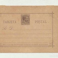 Sellos: TARJETA POSTAL ALFONSO XII. FILIPINAS.. Lote 116323980