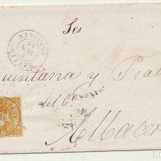 Sellos: CARTA DE HELLÍN A ALBACETE DEL 3 JUN. 1862. CON EDIFIL 52, MATASELLA. Lote 116324012