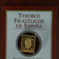 Sellos: CONMEMORACIÓN PRIMER SELLO - COLECCIÓN 'TESOROS FILATELICOS DE ESPAÑA'. Lote 116496591