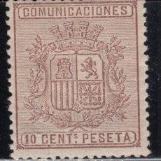 Sellos: ESPAÑA, 1874 EDIFIL Nº 153 TIPO II / * / , ESCUDO DE ESPAÑA . Lote 117301855