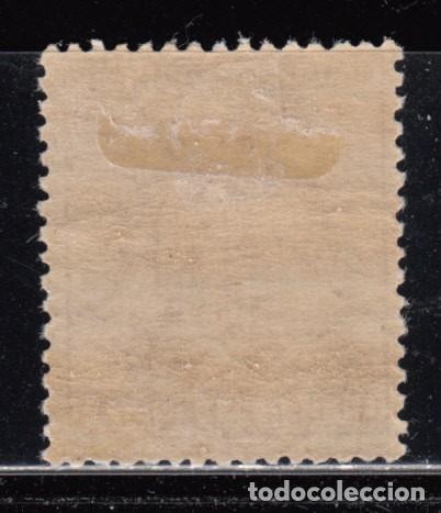 Sellos: ESPAÑA, 1874 EDIFIL Nº 153 TIPO II / * / , ESCUDO DE ESPAÑA - Foto 2 - 117301855