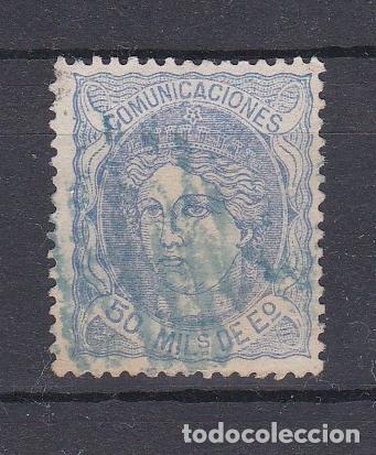Nº 107 MATASELLOS PARRILLA AZUL. (Sellos - España - Amadeo I y Primera República (1.870 a 1.874) - Usados)
