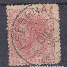 Selos: BADAJOZ.- SELLO Nº 210 MATASELLO TREBOL DE FREGENAL . Lote 117806575