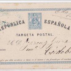 Sellos: CM2-66-ENTERO POSTAL ANTEQUERA (MÁLAGA) - CÓRDOBA 1875. DORSO LLEGADA. Lote 118452039