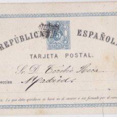 Sellos: CM2-70-ENTERO POSTAL ZARAGOZA-MADRID 1876. Lote 118453635