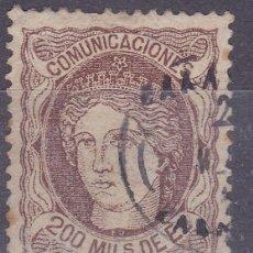 Sellos: CL8-18-CLÁSICOS EDIFIL 109 USADO. CURIOSO MATASELLOS. Lote 118655899