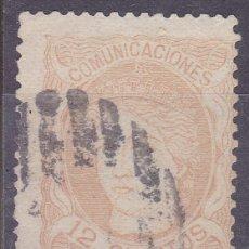 Sellos: CL8-18-CLÁSICOS EDIFIL 113 USADO. CASTAÑO AMARILLO. PERFECTO. Lote 118656035