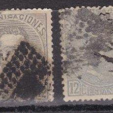 Sellos: CL8-18- CLÁSICOS AMADEO I EDIFIL 122 X 4. MATASELLOS DOBLES. Lote 118661443