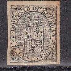 Sellos: CL8-18- CLÁSICOS EDIFIL 141 SIN DENTAR * CON FIJASELLOS. OXIDO. Lote 118661999