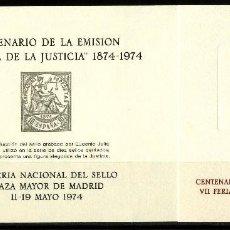 Sellos: HOJA RECUERDO, CENTENARIO DE LA EMISIÓN, ALEGORÍA DE LA JUSTICIA, MADRID 1974. Lote 118705391