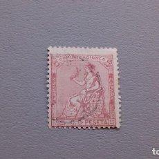 Sellos: ESPAÑA - 1873 - I REPUBLICA - EDIFIL 132 - MUY BONITO.. Lote 119217611