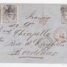 Sellos: ENVUELTA DE SAN SEBASTIÁN. GUIPÚZCOA. PAÍS VASCO. A FRANCIA. TRIPLE PORTE MATRONA. 1870. Lote 119359315
