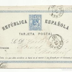 Sellos: TARJETA ENTERO POSTAL EDIFIL 3 CIRCULADA 1875 D GRANADA A MADRID VALOR 2018 CATALOGO 13.50 EUROS. Lote 119839351