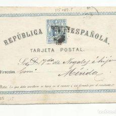 Selos: ENTERO POSTAL EDIFIL 1 CIRCULADA 1874 DE MADRID A MERIDA VALOR 2018 CATALOGO 16.- EUROS. Lote 119842435