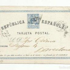 Timbres: ENTERO POSTAL EDIFIL 1 CIRCULADA 1874 DE EL FERROL CORUÑA A BARCELONA VALOR 2018 CATALOGO 16.- EUROS. Lote 119842771