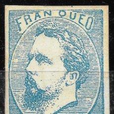 Sellos: AÑO 1873. EDIFIL 156 NUEVO.CORREO CARLISTA.CERTIFICADO COMEX.VC 795 EUROS. Lote 120991115