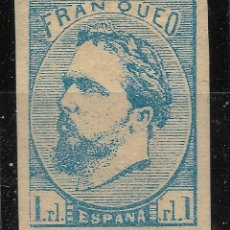 Sellos: AÑO 1873. EDIFIL 156 A. NUEVO CORREO CARLISTA. CERTIFICADO COMEX VC 925 EUROS. Lote 120991251