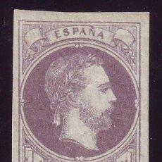 Sellos: AÑO 1874. EDIFIL 158 NUEVO. CORREO CARLISTA. CERTIFICADO COMEX.. VC 450 EUROS. Lote 120991507
