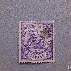 Sellos - ESPAÑA - 1874 - I REPUBLICA - EDIFIL 144 - BIEN CENTRADO - COLOR VIVO - ALEGORIA DE LA JUSTICIA. - 121890603