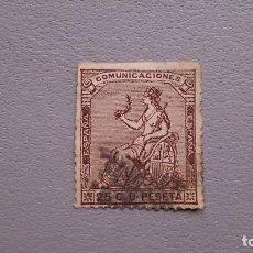 Sellos: ESPAÑA - I REPUBLICA - EDIFIL 135 - CENTRADO - ALEGORIA DE ESPAÑA.. Lote 121891839