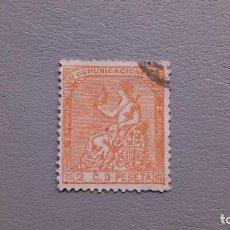 Sellos: ESPAÑA - I REPUBLICA - EDIFIL 131- CENTRADO - BONITO - ALEGORIA DE ESPAÑA.. Lote 121892035