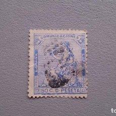 Sellos: ESPAÑA - I REPUBLICA - EDIFIL 137 - ALEGORIA DE ESPAÑA.. Lote 121892643