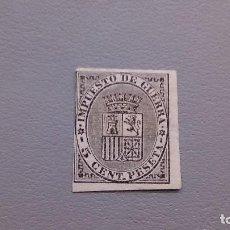 Sellos: ESPAÑA - 1874 - I REPUBLICA - EDIFIL 141 S - SIN DENTAR - MH* - NUEVO - ESCUDO DE ESPAÑA.. Lote 122031231