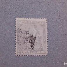 Sellos: ESPAÑA - 1873 - I REPUBLICA - EDIFIL 138 - MUY BIEN CENTRADO - LUJO - VALOR CATALOGO +60€.. Lote 122033247