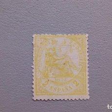 Sellos: ESPAÑA - 1874 - I REPUBLICA - EDIFIL 143 - MH* - NUEVO - ALEGORIA DE LA JUSTICIA -VALOR CATALOGO 35€. Lote 122040155