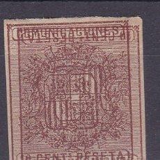 Selos: MM49- CLÁSICOS EDIFIL 153 , DOBLE IMPRESIÓN .MACULATURA * CON FIJASELLOS. Lote 122105731