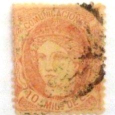 Selos: SELLOS ESPAÑA 1870. EDIFIL 105. EFIGIE ALEGORICA DE ESPAÑA. USADO CON CHARNELA. VARIEDAD DE COLOR.. Lote 122138615