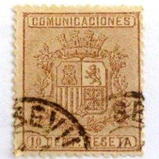 Francobolli: SELLOS ESPAÑA 1874. EDIFIL 153. ESCUDO DE ESPAÑA. USADO.. Lote 122211031