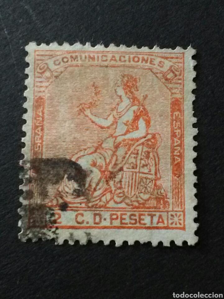 1873. 1 DE JUL. ALEGORÍA DE ESPAÑA. 2 CTS. (Sellos - España - Amadeo I y Primera República (1.870 a 1.874) - Usados)
