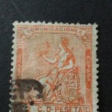 Sellos: 1873. 1 DE JUL. ALEGORÍA DE ESPAÑA. 2 CTS.. Lote 123036203