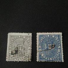 Sellos: 1874. 1 DE ENE. ESCUDO DE ESPAÑA. COMPLETA.. Lote 123036776
