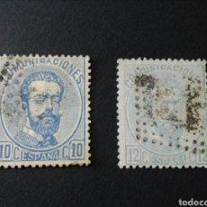 Sellos: 1872. 1 DE OCT. AMADEO I. LOTE DE DOS SELLOS. 10 Y 12 CTS.. Lote 123040838
