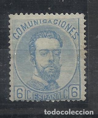 AMADEO DE SABOYA 1872 EDIFIL 119 NUEVO* VALOR 2018 CATALOGO 210.- EUROS (Sellos - España - Amadeo I y Primera República (1.870 a 1.874) - Nuevos)
