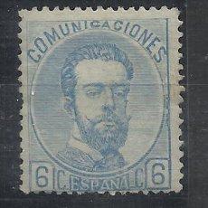 Sellos: AMADEO DE SABOYA 1872 EDIFIL 119 NUEVO* VALOR 2018 CATALOGO 210.- EUROS. Lote 123150999