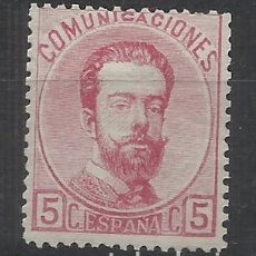 Sellos: AMADEO DE SABOYA 1872 EDIFIL 118 NUEVO* VALOR 2018 CATALOGO 35.- EUROS. Lote 123152011
