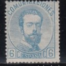 Sellos: ESPAÑA, 1872 EDIFIL Nº 119 / * / . Lote 125030731