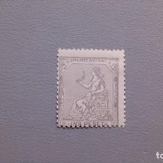 Sellos: ESPAÑA - 1873 - I REPUBLICA - EDIFIL 138 - MH* - NUEVO - VALOR CATALOGO 77€.. Lote 126070367