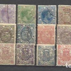 Selos: Q500A-SERIE COMPLETA FISCALES USADOS PARA CORREOS 1882/1908 SELLOS CON LEYENDA TIMBRE MOVIL.+75,00€.. Lote 126562627