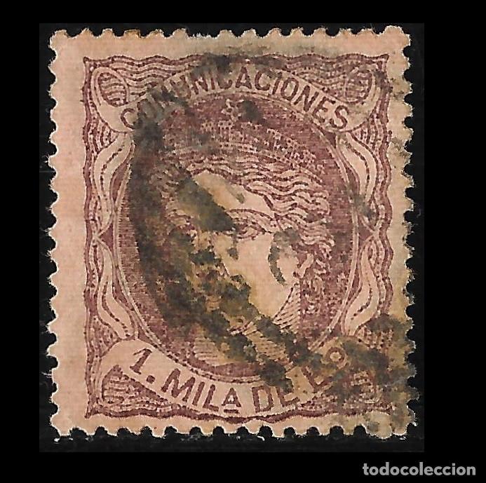 SELLOS. ESPAÑA. GOBIERNO PROVISIONAL. 1870 EFIGIE. 1 M SALMÓN. MATASELLO. EDIF. Nº 102 (Sellos - España - Amadeo I y Primera República (1.870 a 1.874) - Usados)