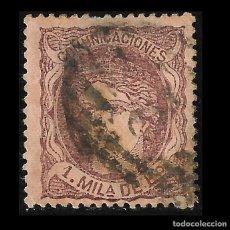 Sellos: SELLOS. ESPAÑA. GOBIERNO PROVISIONAL. 1870 EFIGIE. 1 M SALMÓN. MATASELLO. EDIF. Nº 102. Lote 126646503